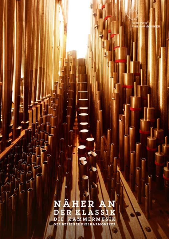 Το εσωτερικό ενός μουσικού οργάνου (5)
