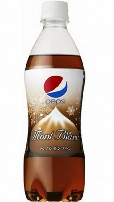 Οι πιο τρελές γεύσεις της Pepsi (3)
