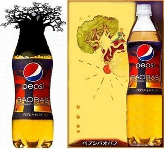 Οι πιο τρελές γεύσεις της Pepsi (8)
