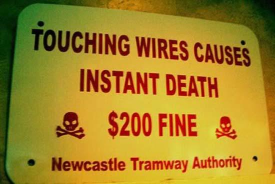 Τρομακτικές πινακίδες (1)