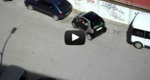 Πόσο δύσκολο είναι να παρκάρεις ένα Smart; (Video)