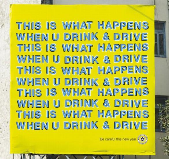 Τα πράγματα όπως τα βλέπει ένας μεθυσμένος οδηγός (2)