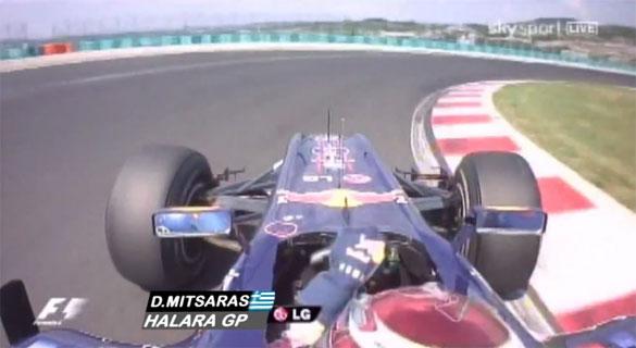 Αν υπήρχε ελληνική ομάδα στη Formula 1