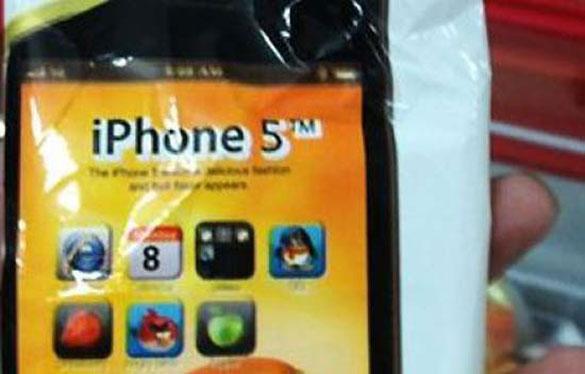 iPhone 5» από την Κίνα