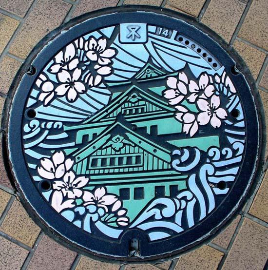 Στην Ιαπωνία τα καπάκια φρεατίων είναι αφορμή για... τέχνη! (1)