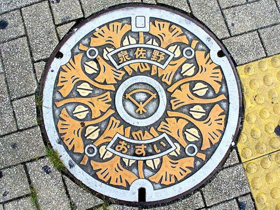 Στην Ιαπωνία τα καπάκια φρεατίων είναι αφορμή για... τέχνη! (12)
