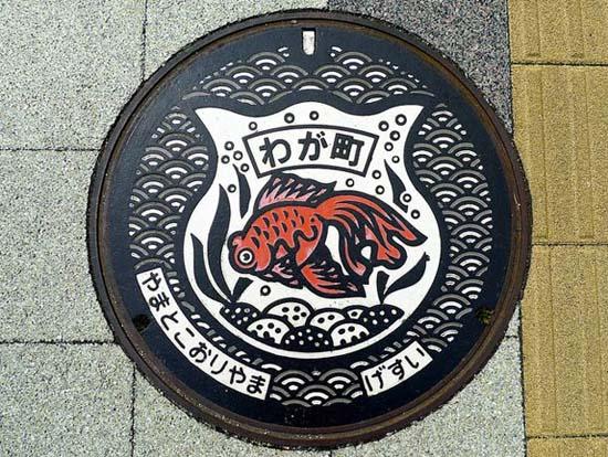 Στην Ιαπωνία τα καπάκια φρεατίων είναι αφορμή για... τέχνη! (27)