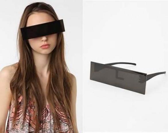 Παράξενα γυαλιά ηλίου (1)