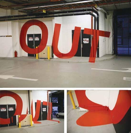 Ένα υπόγειο parking που δεν μοιάζει με τα υπόλοιπα (2)