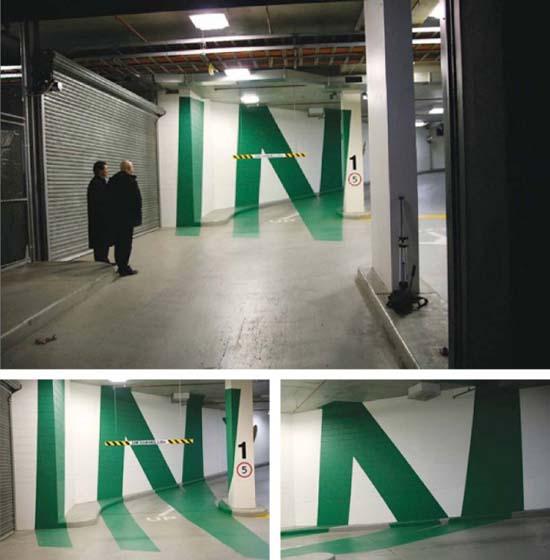 Ένα υπόγειο parking που δεν μοιάζει με τα υπόλοιπα (4)