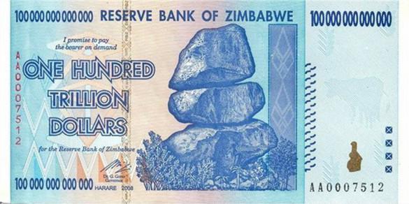 Χαρτονόμισμα εκατό τρισεκατομμυρίων | Φωτογραφία της ημέρας