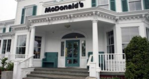 Το πιο «χλιδάτο» κατάστημα McDonald's στον κόσμο