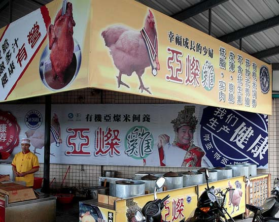 Πράγματα που θα δεις μόνο στην Κίνα (21)
