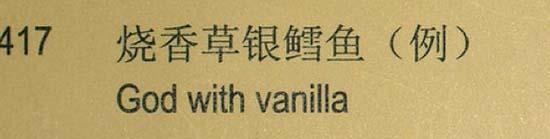 Πράγματα που θα δεις μόνο στην Κίνα (12)