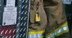 Gadget που σώζει ζωές