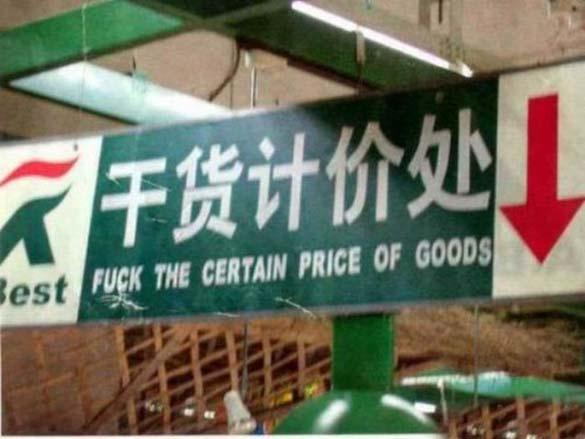Παράξενες στιγμές στο Supermarket (4)