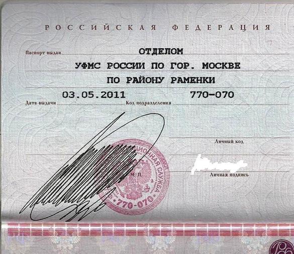 Καλή τύχη με την πλαστογράφηση αυτής της υπογραφής... (2)