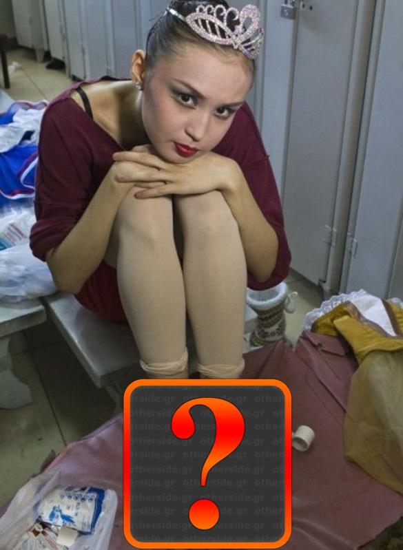 Τα πόδια μιας μπαλαρίνας (3)