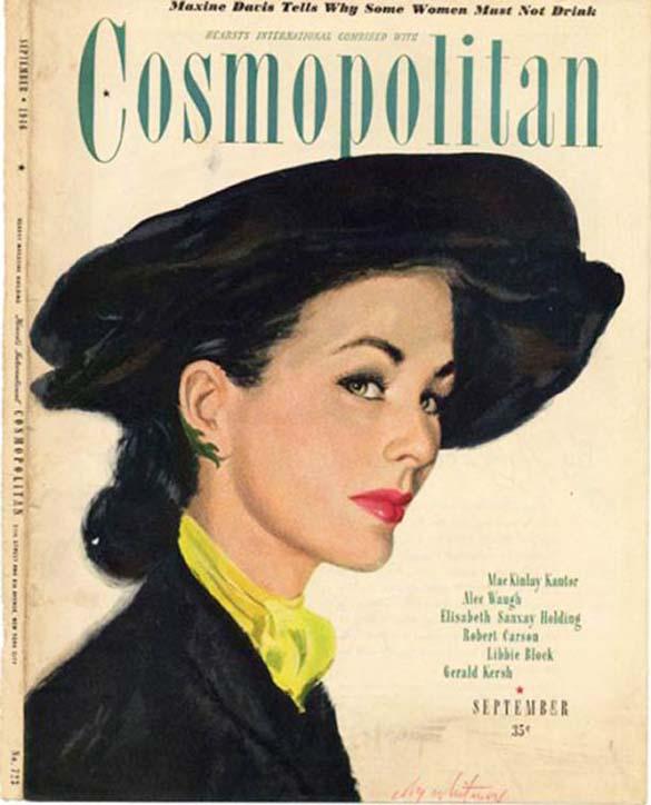 Η εξέλιξη του Cosmopolitan από το 1896 μέχρι σήμερα (13)