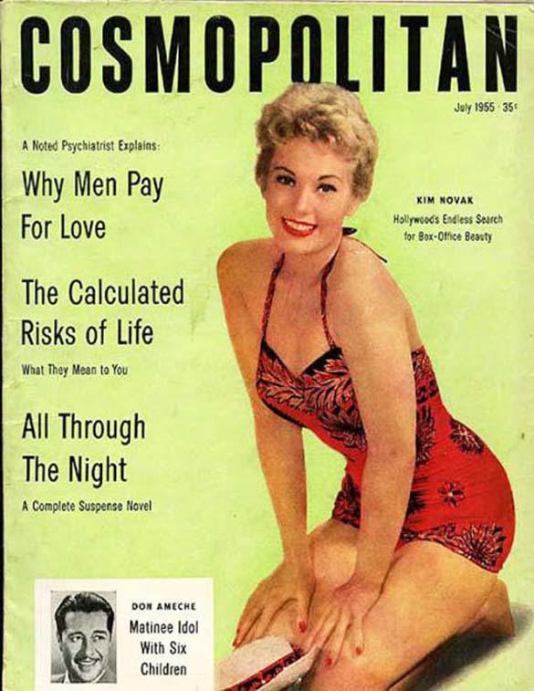 Η εξέλιξη του Cosmopolitan από το 1896 μέχρι σήμερα (17)