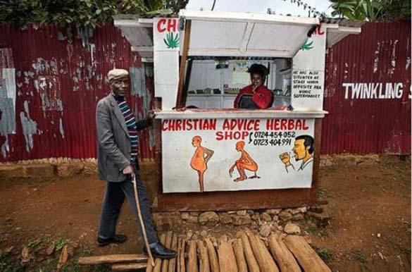 Καταστήματα στο Nairobi (1)