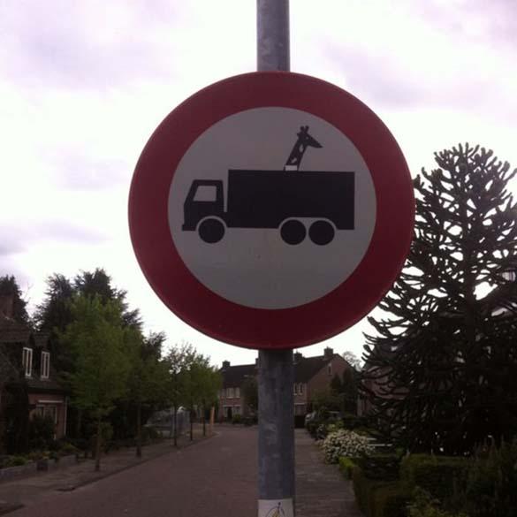 Στους δρόμους της Ολλανδίας (12)