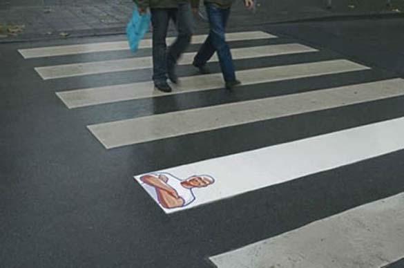 Το πάτωμα στην υπηρεσία της διαφήμισης (11)