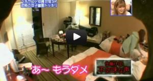 Θεότρελες φάρσες στην Ιαπωνική τηλεόραση (Video)