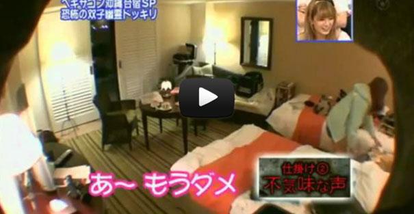Θεότρελες τηλεοπτικές φάρσες στην Ιαπωνία
