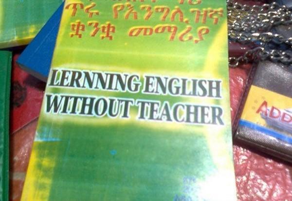 Βιβλίο εκμάθησης αγγλικών   Φωτογραφία της ημέρας