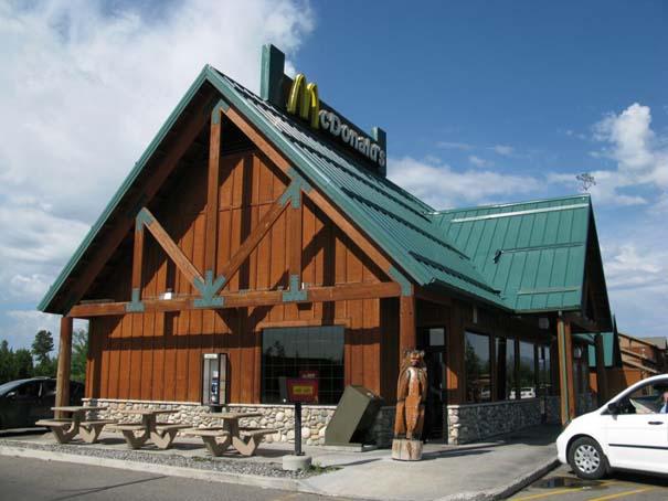 Τα πιο ασυνήθιστα McDonald's στον κόσμο (3)