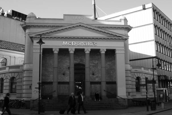 Τα πιο ασυνήθιστα McDonald's στον κόσμο (5)