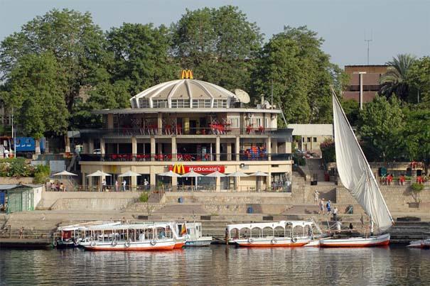 Τα πιο ασυνήθιστα McDonald's στον κόσμο (13)