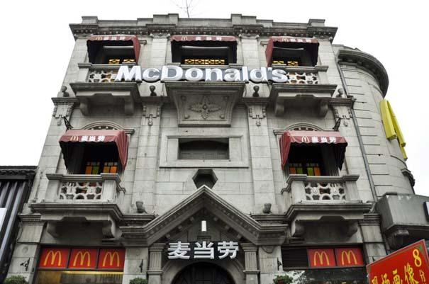Τα πιο ασυνήθιστα McDonald's στον κόσμο (14)