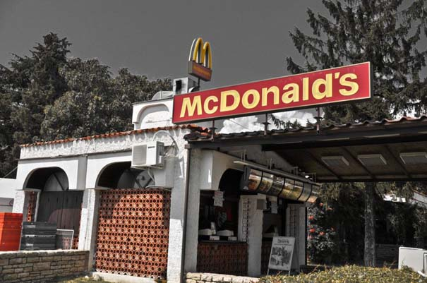 Τα πιο ασυνήθιστα McDonald's στον κόσμο (18)