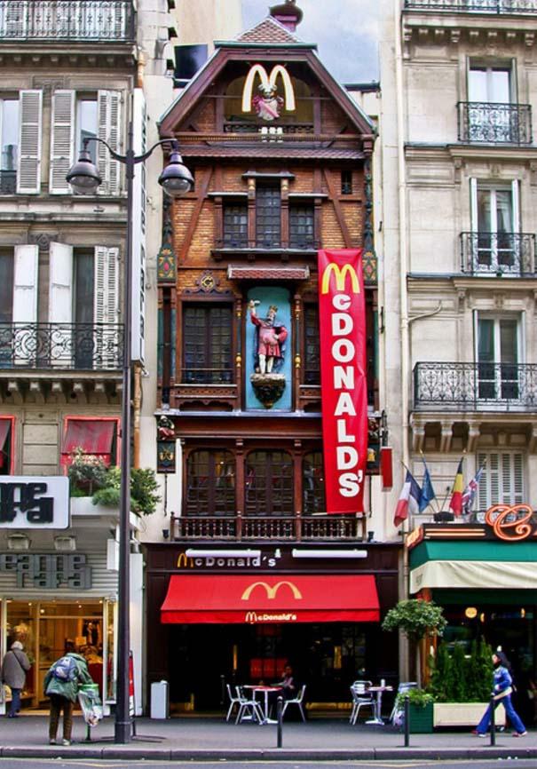 Τα πιο ασυνήθιστα McDonald's στον κόσμο (19)