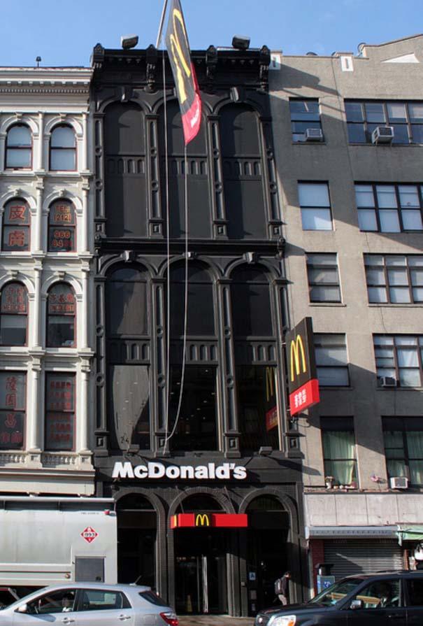 Τα πιο ασυνήθιστα McDonald's στον κόσμο (21)