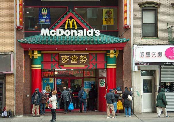 Τα πιο ασυνήθιστα McDonald's στον κόσμο (22)