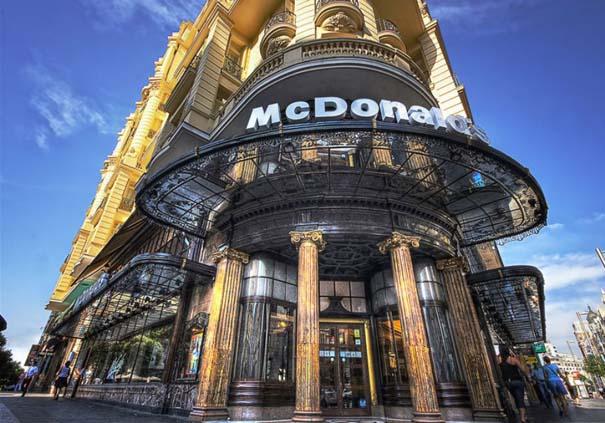 Τα πιο ασυνήθιστα McDonald's στον κόσμο (31)