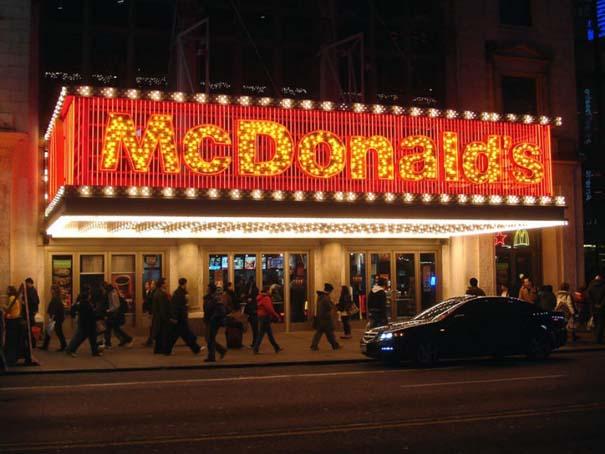 Τα πιο ασυνήθιστα McDonald's στον κόσμο (32)