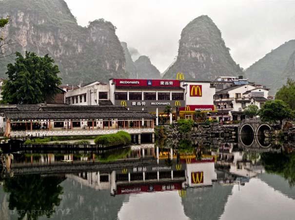 Τα πιο ασυνήθιστα McDonald's στον κόσμο (33)