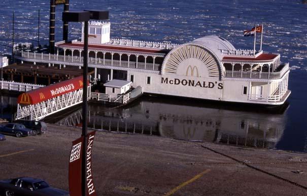 Τα πιο ασυνήθιστα McDonald's στον κόσμο (34)