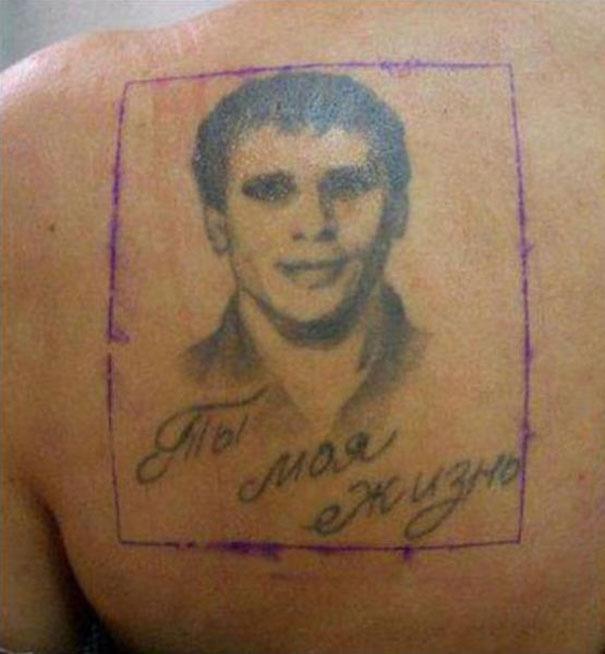 Ήθελε με κάθε τρόπο να ξεφορτωθεί το τατουάζ του πρώην της... (1)