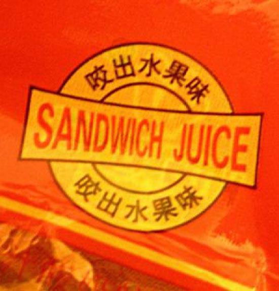 Αστείες ονομασίες προϊόντων (35)