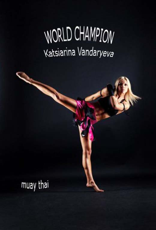 Catherine Vandareva: Ένα μοντέλο που... δέρνει! (32)