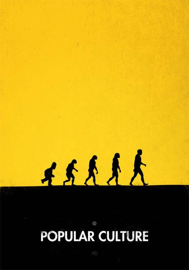 Η διάσημη εικόνα της ανθρώπινης εξέλιξης σε διαφορετικές εκδοχές (20)
