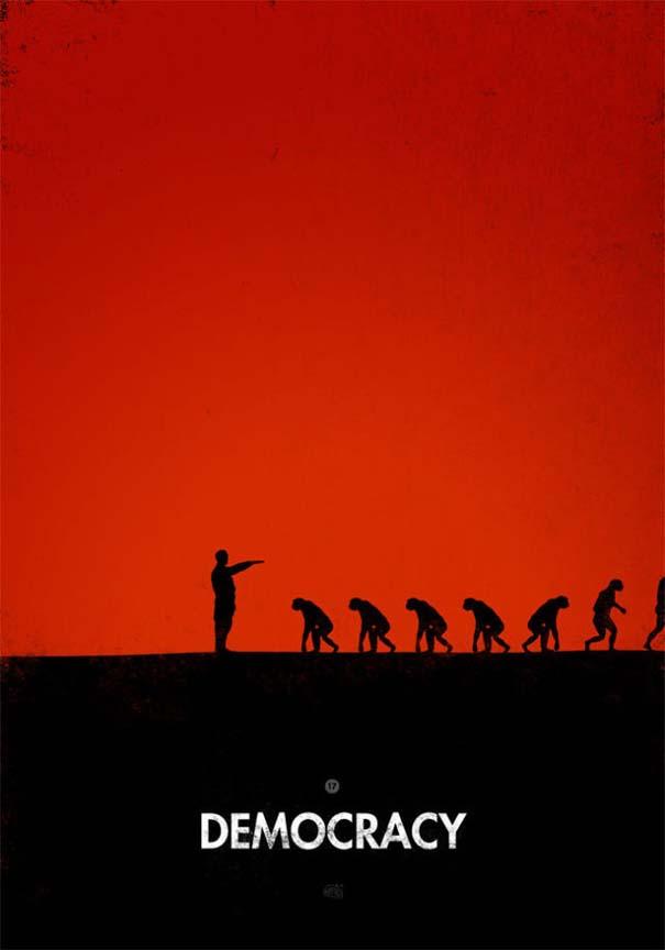 Η διάσημη εικόνα της ανθρώπινης εξέλιξης σε διαφορετικές εκδοχές (25)