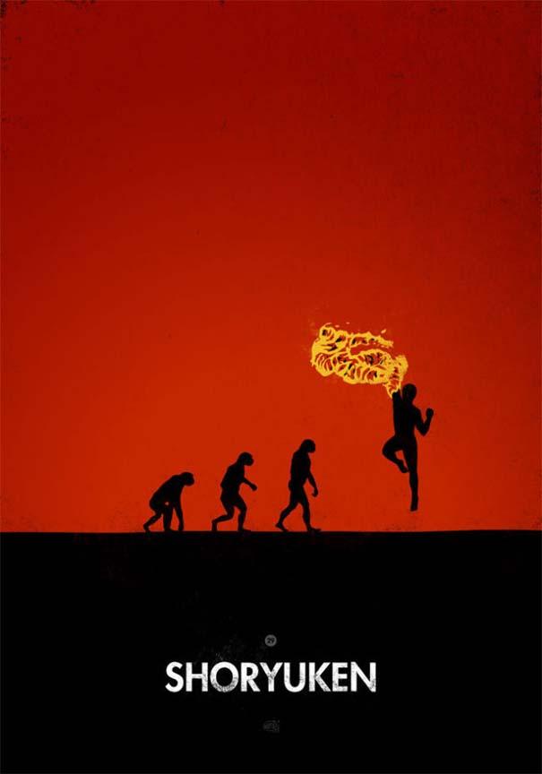 Η διάσημη εικόνα της ανθρώπινης εξέλιξης σε διαφορετικές εκδοχές (32)