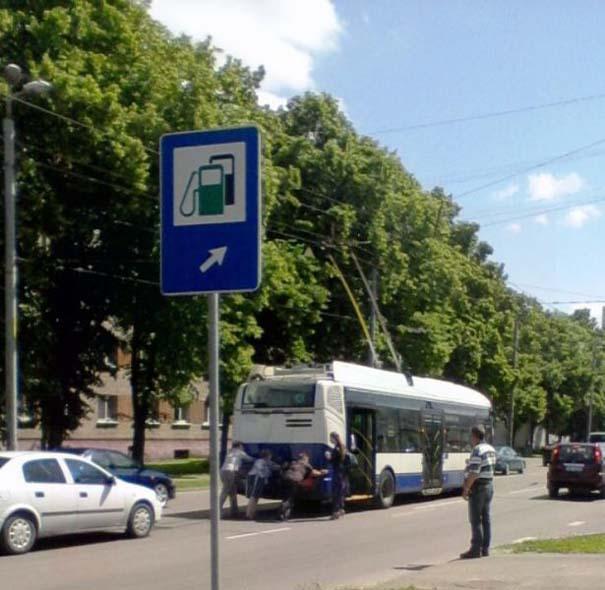 Εν τω μεταξύ, στη Λετονία... (21)