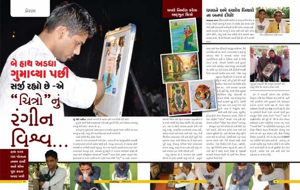 Νεαρός έχασε τα δυο του χέρια κι έγινε ζωγράφος! (4)